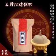 藏香結緣煙供粉煙供塔香海濤法師施食煙供食子香熏香家用檀香