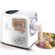Joyoung Homemade Noodle Machine JYS-N6 -XIMISTORE
