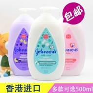 Johnson & Johnson Body Lotion 500ml Free Shipping Johnson & Johnson Baby Milk Body Lotion Body Lotion Moisturizing and Moisturizing [Posted on October 6]