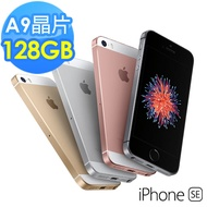 【Apple】iPhone SE 128GB