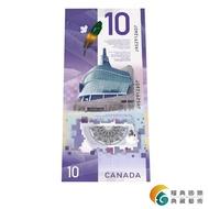【耀典真品】加拿大紀念塑膠鈔