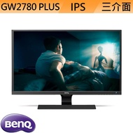 BenQ GW2780 PLUS 27型 IPS LED光智慧護眼螢幕 免運現貨