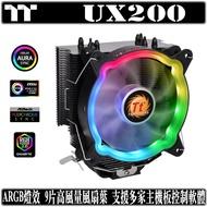 曜越 TT thermaltake UX200 ARGB CPU 散熱器 塔扇 5V RGB