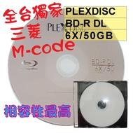 Monolithic - Plaxdisc Logo Bd 6 X 50 G Blue Ray Cd Blank Burner Pc