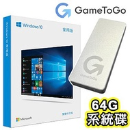 【GAME TO GO】64G SSD隨身碟+WIN 10(家用版)