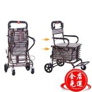 老年代步車可坐可推四輪買菜小拉車座椅摺疊助步購物車老人手推車 下殺優惠