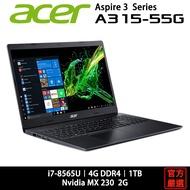 ACER 宏碁 Aspire 3 A315 A315-55G-72BG i7/4G/1TB/15吋/黑 獨顯 筆電