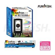 魚缸控溫器系列-IC 電子控溫器1000W+350W加熱棒x2支(加熱指示燈+溫度控制開關+溫度保險絲+防觸燙護套)
