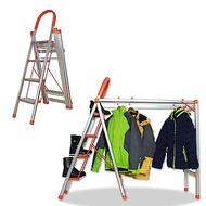 【Incare】居家多功能折疊鋁合金曬衣收納梯/四步梯/曬衣架/中大型材積