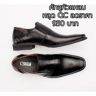 คัชชูหัวเเหลมหนังเเท้ หลุด QC รองเท้าทางการสีดำเเละน้ำตาลอ่อน รองเท้าผู้ชาย คัชชูยาวผู้ชายสีดำเเละน้ำตาลอ่อน รองเท้าหนังเเบบสวม