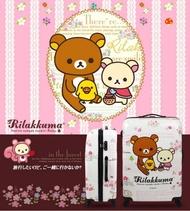 【加賀皮件】Rilakkuma 拉拉熊 懶懶熊 野餐拉拉 旅行箱 拉桿箱 登機箱 20吋 行李箱 HF-9035