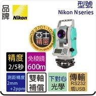 NIKON DTM322+  同NPL322+P 光波  全測站  測距經緯儀  全站儀  2秒精度  亞士精密  全方位測量  經緯儀【正NIKON出廠】