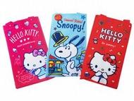 Hello Kitty三麗鷗/Snoopy史努比~保溫保冷2L飲料提袋(1入) 款式可選