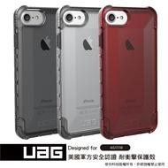 UAG【iPhone 6 / 6s / 7 / 8 4.7吋】晶透系列-耐衝擊保護殼 防摔套