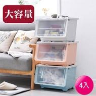 【VENCEDOR】爆款 掀蓋式可堆疊收納箱 玩具收納箱 大容量- 4入(3色可選/灰.藍.粉)