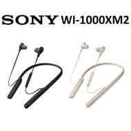 【免運費】SONY WI-1000XM2 無線降噪入耳式耳機 (Taiwan公司貨)