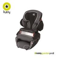 kiddy奇帝 guardian pro 2 可調式汽車安全座椅-幻影灰