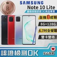 【SAMSUNG 三星】福利品 Galaxy Note 10 Lite N770 8G/128G(9成新 台灣公司貨)