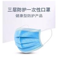 醫用一次性防護口罩 3防護(防塵、防水、防PM2.5)隔離口罩 3層防護健康呼吸口罩 三層防護,高密度隔離 獨立包裝:衛