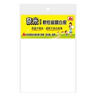 A+A 無毒 奈米塗層 磁鐵白板 (磁) WB63-04 (60*45cm) (3mm)