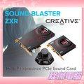 『高雄程傑電腦 』CREATIVE Sound Blaster ZxR音效卡|附外置音頻控制器 014200058