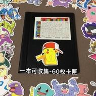 神奇寶貝 tretta 卡匣收集冊(一本可收集60枚)好禮三重送~現貨