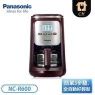 [Panasonic 國際牌]全自動研磨美式咖啡機 NC-R600