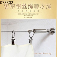 Curtain rod curtain wire rope clothesline telescopic rod hanger clothes clothing rod bathroom toilet rack curtain rod Vi