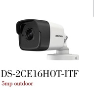Hikvision 5mp Outdoor Cctv Camera Hikvision 5 Mp