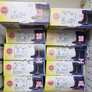 【☆館前工具☆】東興牌-男用雨鞋 雨靴(黑色) TF-530