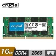 【Micron 美光】Crucial DDR4 2666/16GB 筆記型記憶體 (2Rx8)【三井3C】