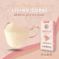 久富餘 KF94韓版4層立體成人醫療口罩-雙鋼印-奶油薔薇 (10片/盒)X2盒