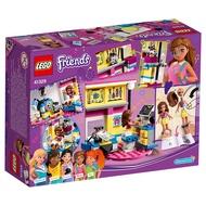 【玩學堂】樂高拼裝積木好朋友系列41329奧莉薇亞的豪華臥室女孩小顆粒玩具