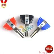 ★/寶馬踏板摩托車鑰匙 C600 Sport C650GT C1-200 C1 鑰匙 可裝芯片