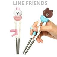 韓國 Line Friends 兒童304不鏽鋼學習筷