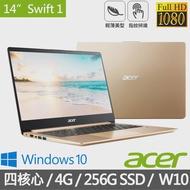 【Acer 宏碁】福利品 SF114-32-C4WU 14吋輕薄窄邊框筆電-金(N4120/4G/256G/Win10)