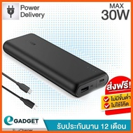 Best Quality Anker PD 30W Power Bank 20000mah PowerCore Speed Powerbank แบตสำรอง พาวเวอร์แบงค์ 20000 MAh สายHDMIA dapter กล่องแปลงสัญญานHDMI