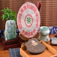 90年代 藝術字鐵餅 400克±15克 普洱生茶 普洱茶/中國茶/雲南茶/茶葉/茶磚