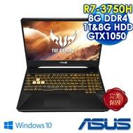 ASUS華碩 FX505DD-0111B3750H  15吋電競筆電 戰斧黑(AMD R7-3750H/8G DDR4 2400/1TB&8G SSHD /GTX 1050 3G獨顯)