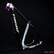 THRUST Bicycle Carbon Frame Bike mtb Frame 29er 27.5er 15 17 19 BSA BB30 Tapered Mountain Bike Frame
