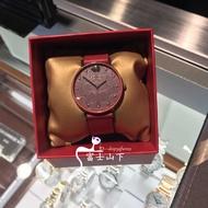 富士山下⭐ 免運 現貨 19年限量款coach 手錶 代購 Coach蔻馳手錶 新款菊小金豬錶小紅錶女石英女錶時尚腕錶㊣