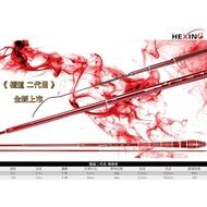 【小鮮肉釣具】全新 Hexing(合興) 極道 6/7 釣竿 蝦竿