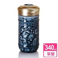 【乾唐軒活瓷】勢在必得單層陶瓷隨身杯 340ml(礦藍)