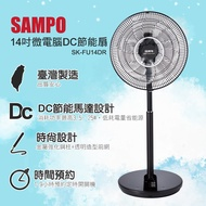 【SAMPO聲寶】14吋DC遙控立扇SK-FU14DR
