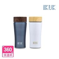 【IKUK 艾可】陶瓷保溫杯360ml木簡約保溫瓶(唯一白瓷內膽不挑飲品的保溫杯)