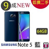 【二手手機】SAMSUNG Note5 藍 64GB / 9成新