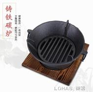 夯貨下殺! 木炭爐烤火室內手提碳爐家用碳火爐子炭火盆燒炭鑄鐵取暖搬家炭盆