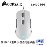 CORSAIR海盜船 M55 RGB PRO有線電競滑鼠 8鍵 400dpi USB 遊戲  吃雞 FPS 白