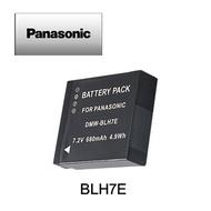 PANASONIC BLH7E 電池 鋰電池 副廠電池 DC-GF9 DC-GF8 LX10 適用