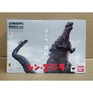 S.H.Monsterarts Godzilla (2016) The Fourth Form Freeze Ver